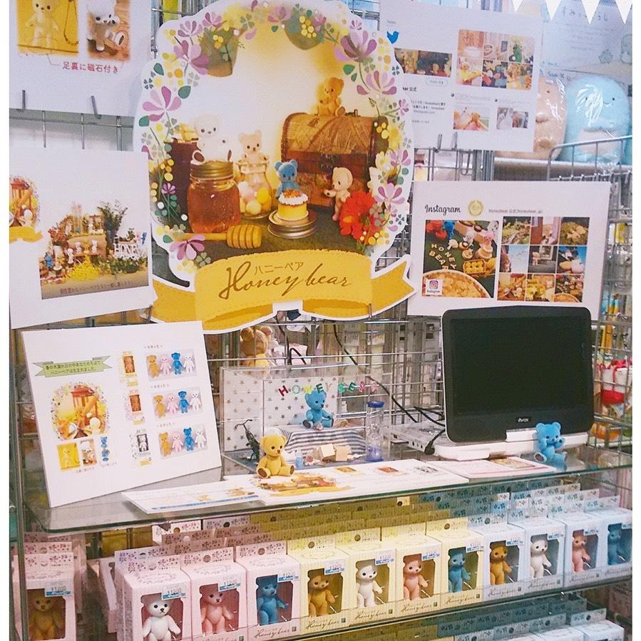 上野ヤマシロヤさんで販売中!のイメージ画像