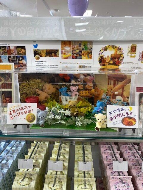 東急ハンズ横浜店で販売中!のイメージ画像