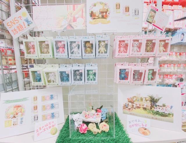 リトルワールド ジーストア仙台店で販売中!のイメージ画像