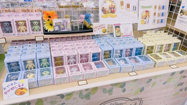 リトルワールド ジーストア名古屋店で販売中!のイメージ画像