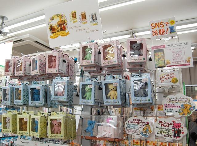 リトルワールド ジーストア大阪店で販売中!のイメージ画像