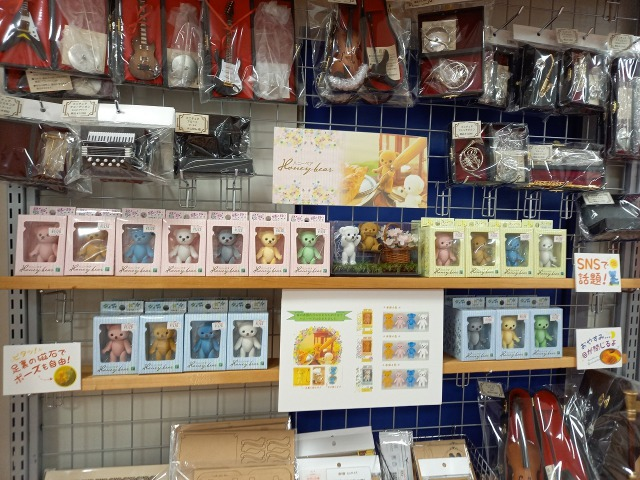 リトルワールド ジーストア小倉店で販売中!のイメージ画像