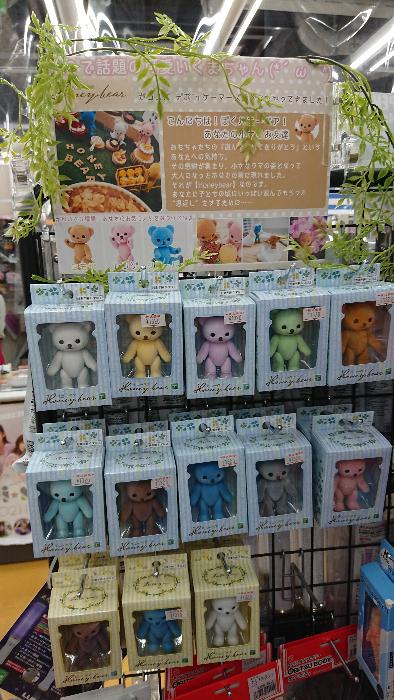 コスパ・デポ in ゲーマーズ博多店で販売中!のイメージ画像